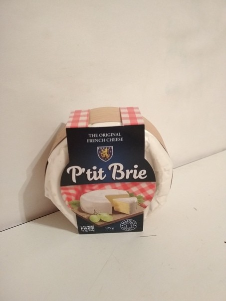 Сыр Бри Valgehall juust P,tit Brie 125g ЭСТОНИЯ