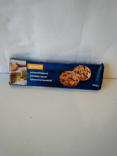Овсяное печенье Rimi с кусочками шоколада 150 г ЭСТОНИЯ