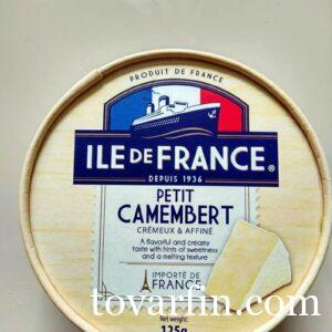 Камамбер Camembert Ile de France 125 г