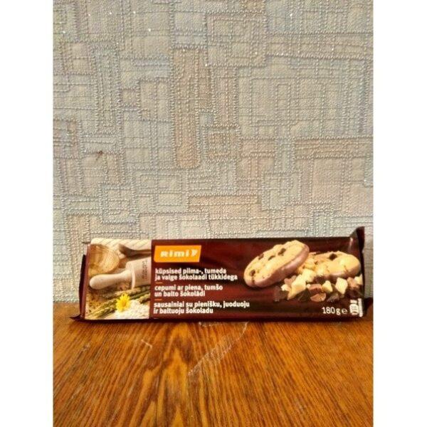 Овсяное печенье Rimi с тремя видами шоколада 150 г ЭСТОНИЯ