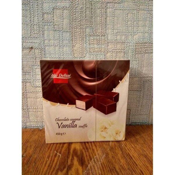 Шоколадные конфеты суфле 450г ЭСТОНИЯ