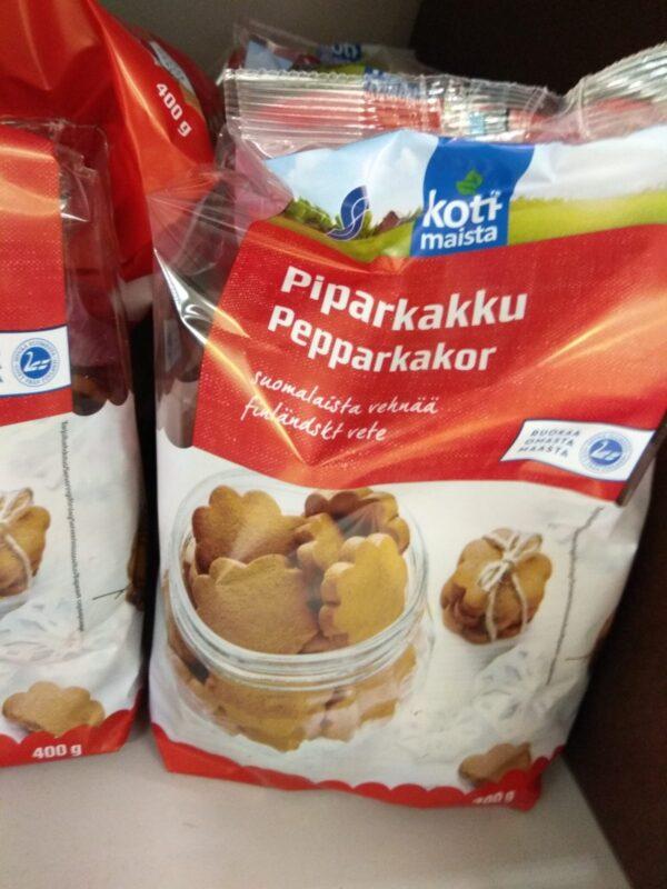 Имбирное печенье в мягкой упаковке 400г
