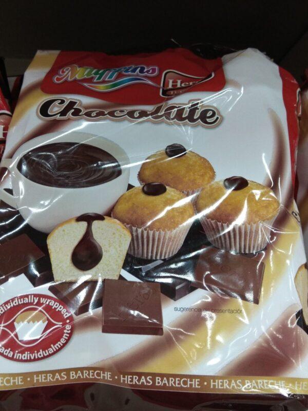 Кексы с шоколадной начинкой 280г