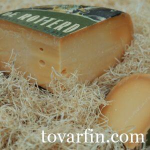 Сыр Роттердам Цена за 100г