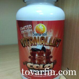 Витамины Sanasol  (Санасол жевательные мишки) - 120 шт.