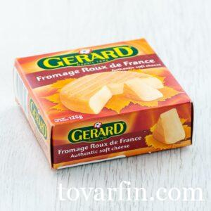 Сыр с полумытой корочкой Жерар 125 гр. с белой плесенью Франция