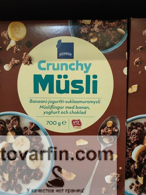 Мюсли Банан Йогурт Шоколад 700г