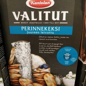 Kantolan  Тонкие соленые Крекеры для сыра 100г
