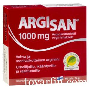 Препарат аминокислоты, Argimax 1000 mg 60 шт
