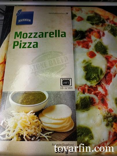 Rainbow Пицца Моцарелла 350г