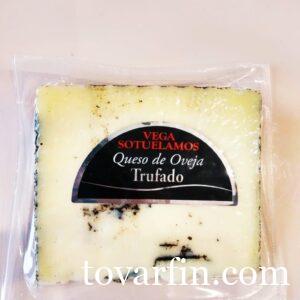 Выдержанный овечий сыр Манчего с Черным трюфелем 200 г