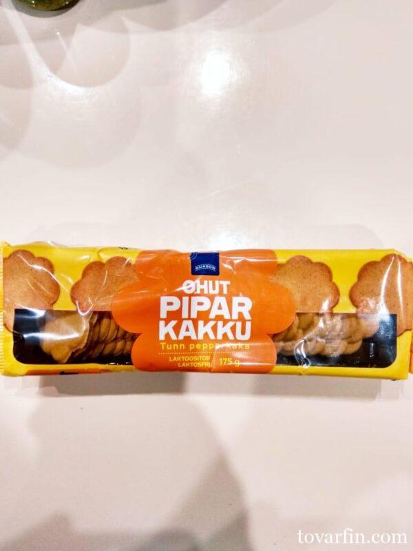 Печенье Имбирное Piparkakku Rainbow