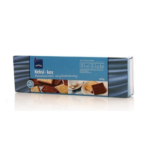 Печенье в глазури из молочного шоколада Rainbow 9 шт 125 г