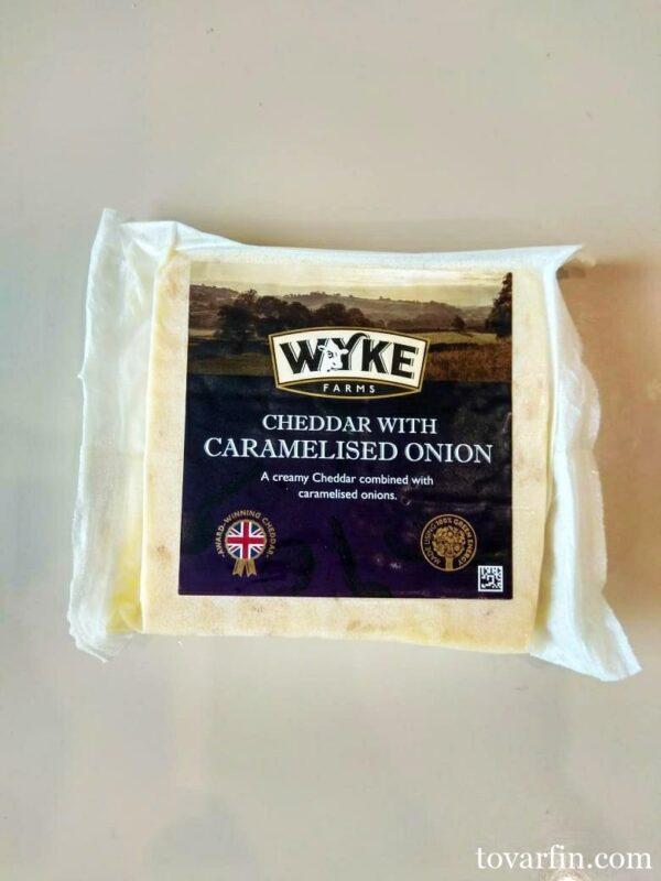 СЫР ЧЕДДЕР WYKE FARMS CHEDDAR Caramelised onion Карамелизированный лук 200 Г